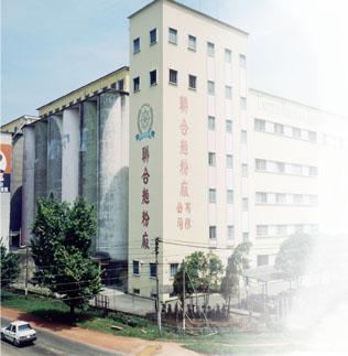 United Malayan Flour